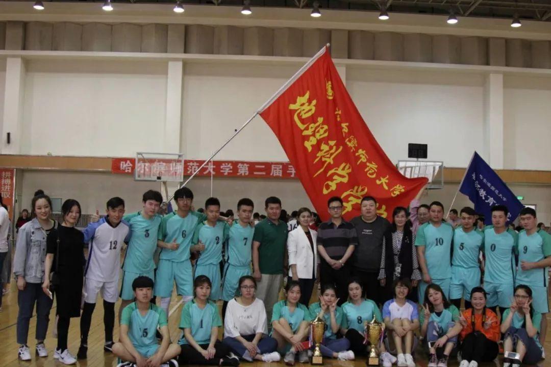 哈尔滨师范大学第二届冠军锦标赛决赛,代码花落谁家?板球控制系统手球分析图片