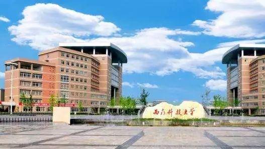 这座城要建成四川经济副中心 你知道是哪儿吗
