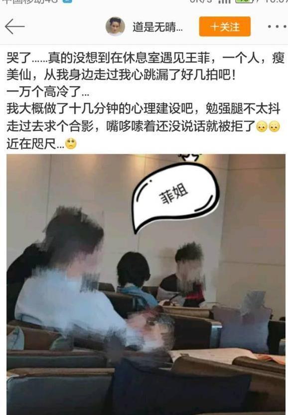 网友日本偶遇王菲迷妹内心戏相当足 原来缺席女儿演唱会是因为这个