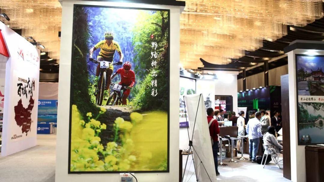 黟路骑出精彩!揭开黟县自行车国际户外休闲基地项目面纱