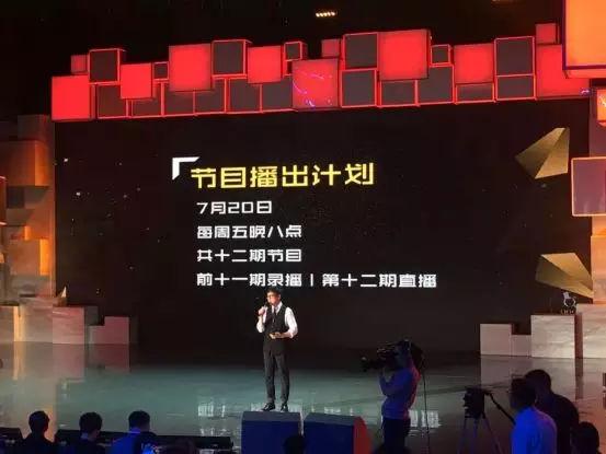 斥资3亿做音乐节目《幻乐之城》,洪涛还请来了王菲?