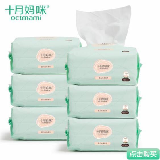 吸乳头插逼逼图_棉柔巾既可用来擦汗擦嘴,可以用来清洁口腔,清洁乳头,裁成小片变身