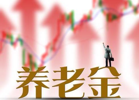 新一批养老金开始投资,股市急跌是为养老金创造机会吗? - yuhongbo555888 - yuhongbo555888的博客