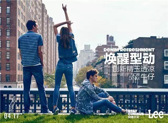 """""""唤醒型动—精玉透凉"""",用LEE同款勾引你的彭于晏!"""