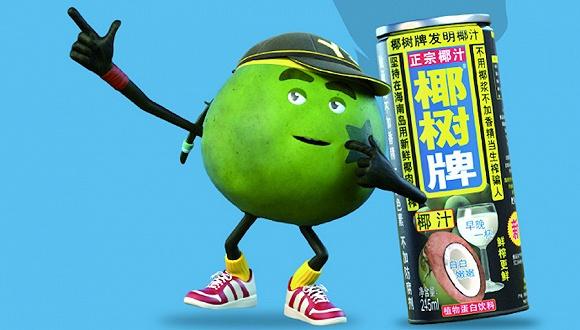 """椰树椰汁换了画风 为什么你却对它的""""土味""""营销念念不忘?"""