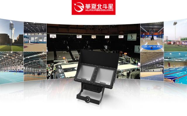 LED体育照明蓬勃发展,未来的体育照明领域将是LED一家独大