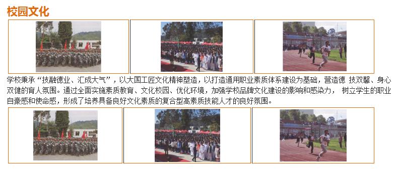 http://www.kzmahc.tw/yejingangcai/517220.html