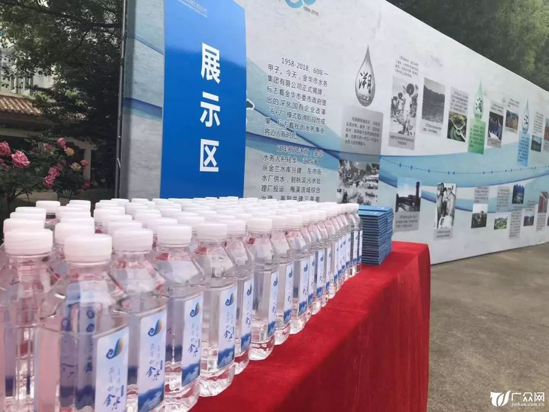金华市自来水公司 - 阿土伯企业名录