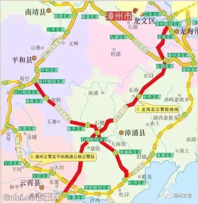好消息:古雷开发区要扩建高速公路啦(杜浔枢