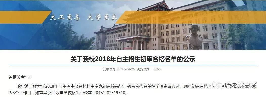 http://www.hljold.org.cn/shishangchaoliu/5000.html