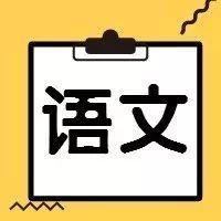 http://www.weixinrensheng.com/jiaoyu/939548.html