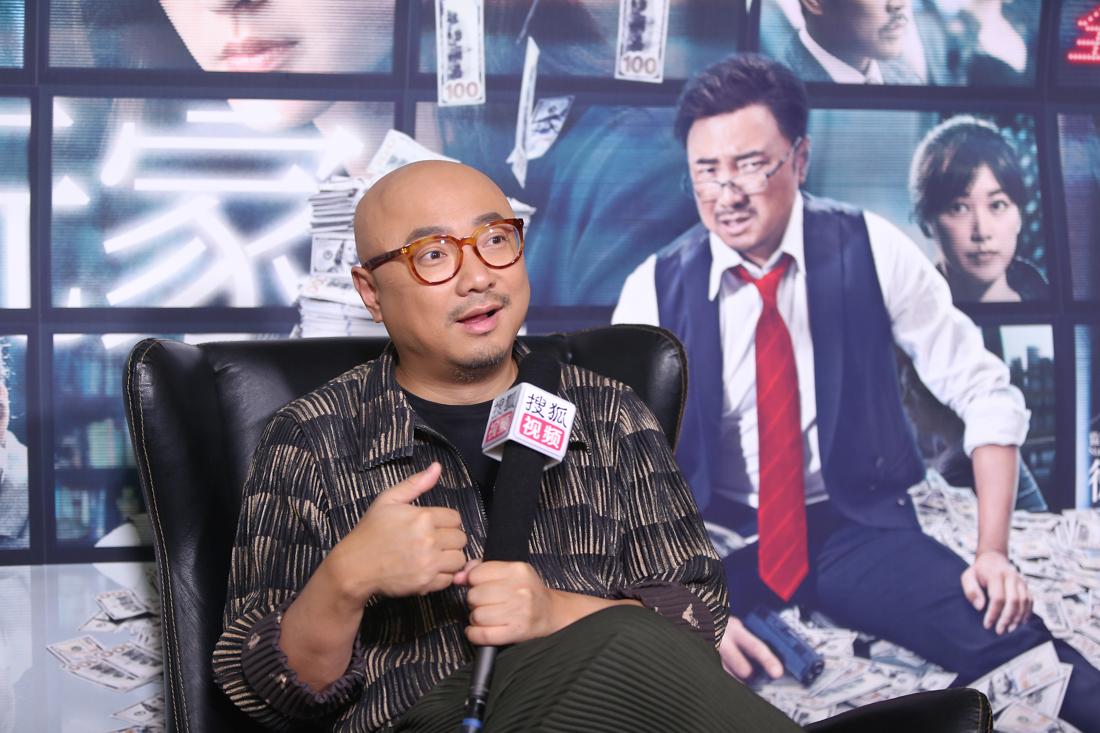 专访徐峥:观众呼吁演技派,不希望被年轻偶像绑架