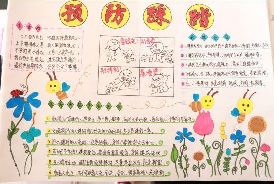 """同学们不仅仅是""""抄""""出一期又一期出色的手抄报,也""""抄""""出了真善美,""""抄""""图片"""