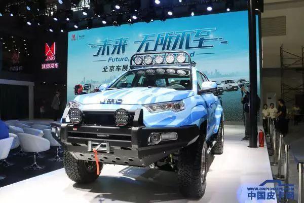 新车、改装齐上阵 盘点北京车展皮卡车型