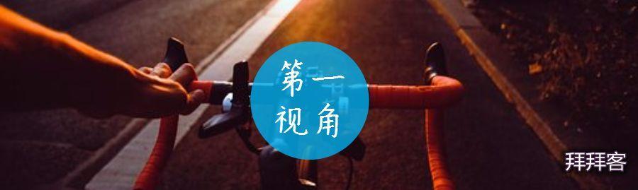 环湖网关闭的背后,聊聊武汉自行车圈的这些年。