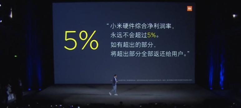 """小米不超""""5%""""或成为双刃剑;摩拜CEO换人:胡玮炜接替王晓峰"""