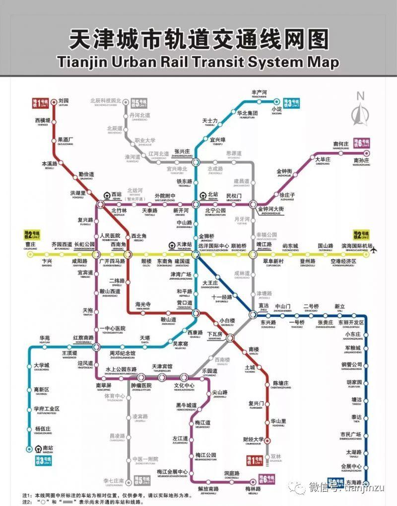 请问从滨海机场到天津高铁站怎么走?_水木社区