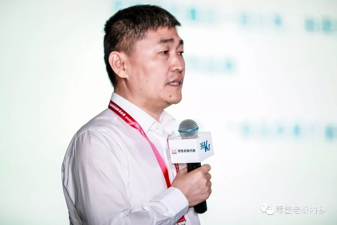天圖投資馮衛東:新零售是顧客心智中的零售新品類