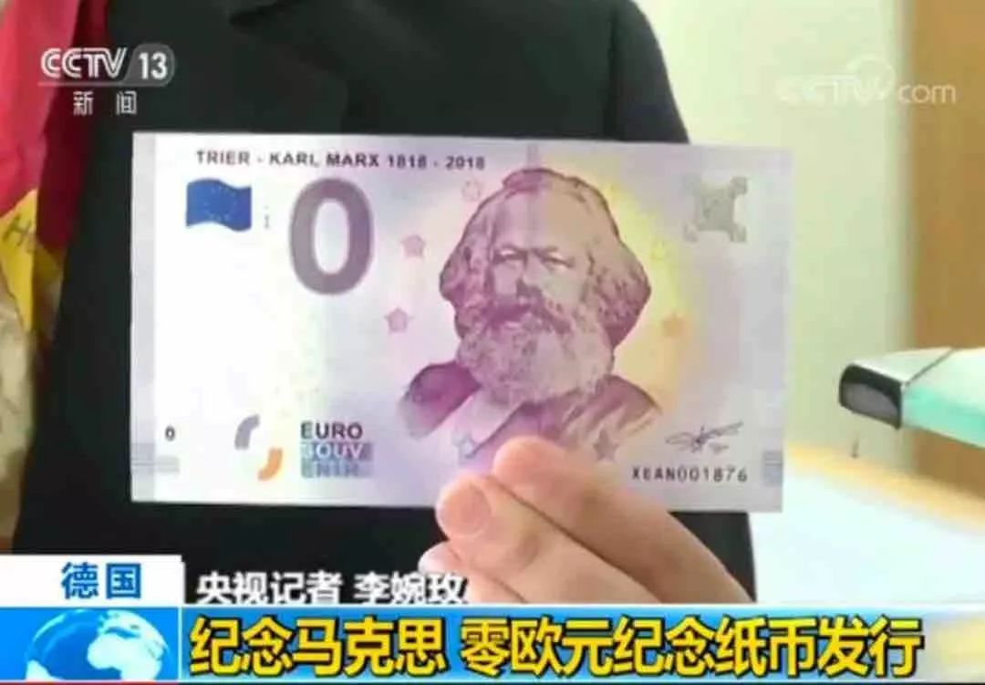为了纪念一位伟人,他们发行了一张面值为0的纸币