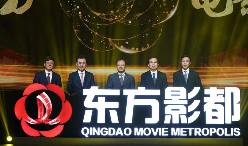 孙宏斌王健林共同亮相青岛东方影都 宣布共设50亿元影视专项资金