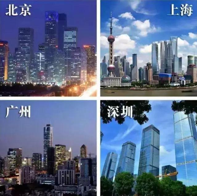 2018最新世界魅力城市排行榜出炉 东京连续3年排在第1位