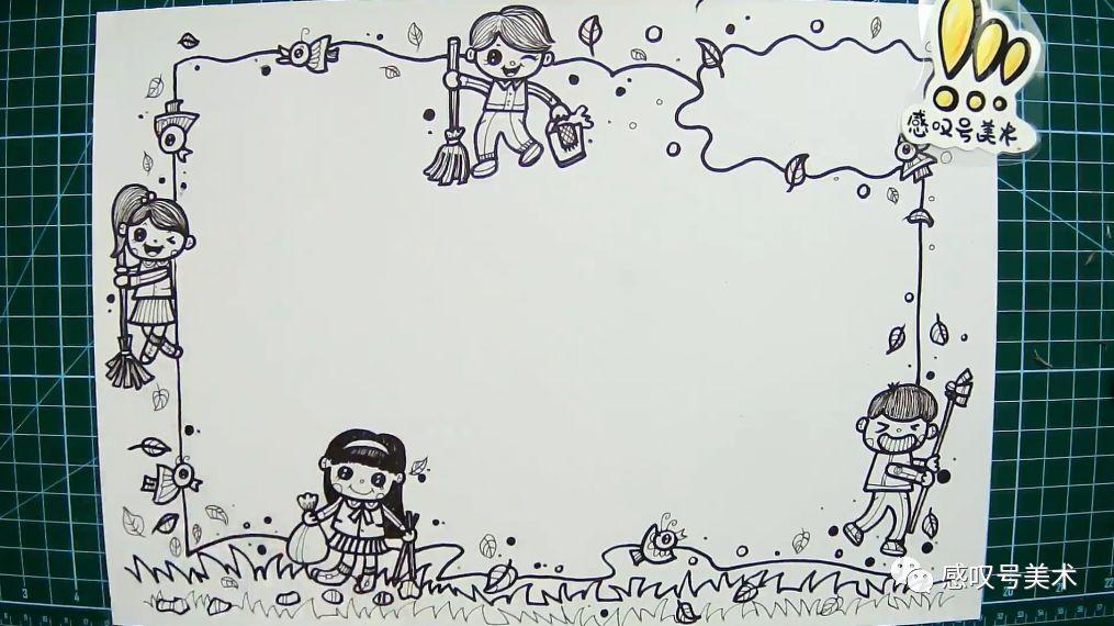 小报边框铅笔手绘
