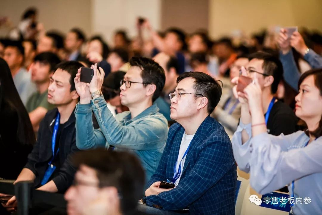 天图投资冯卫东:新零售是顾客心智中的零售新品类