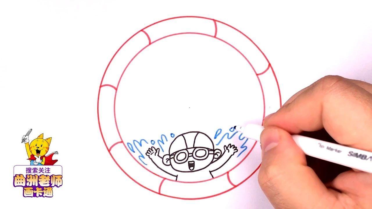 一分钟教孩子画出两款防溺水手抄报边框,家长不用担心图片