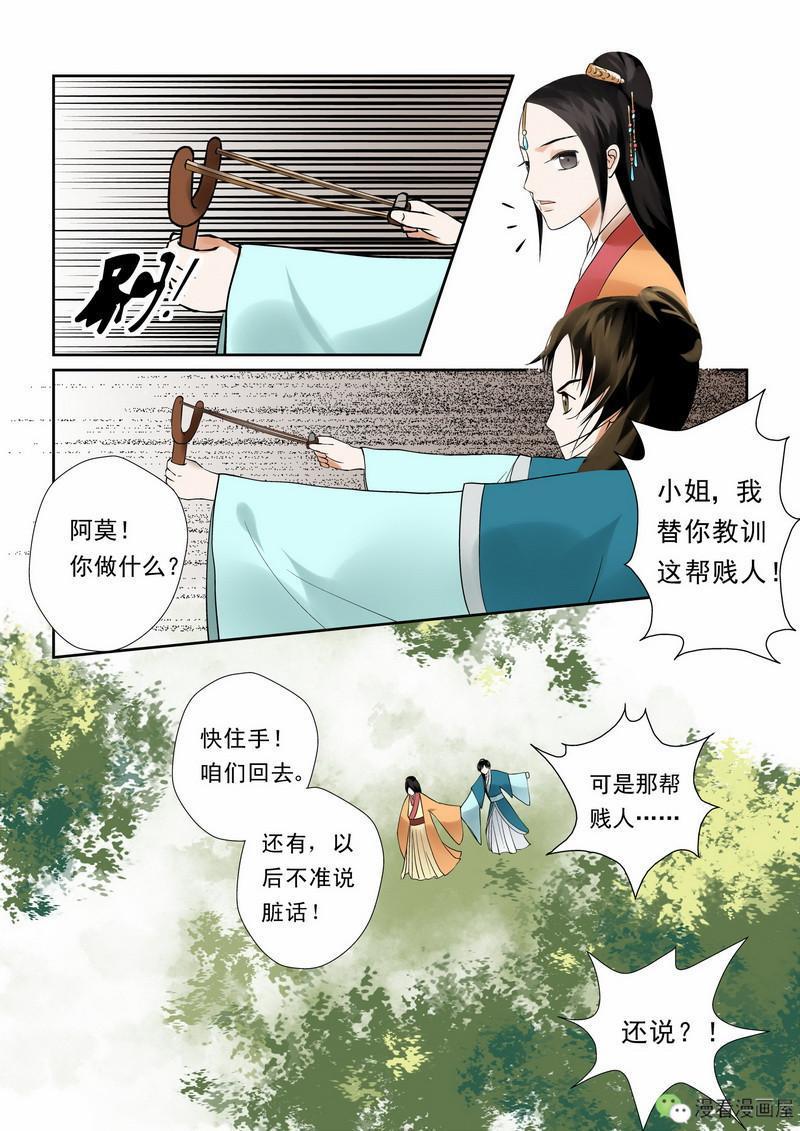 重生之和亲皇后_作者(秋月吟霜)-ops8小说