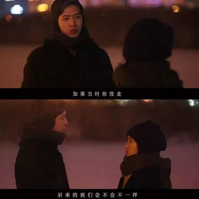刘若英《后来的我们》最经典三句话,哪句看哭