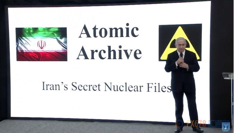 以色列总理称伊朗暗中研发核武器,油价一度飙升逾2%