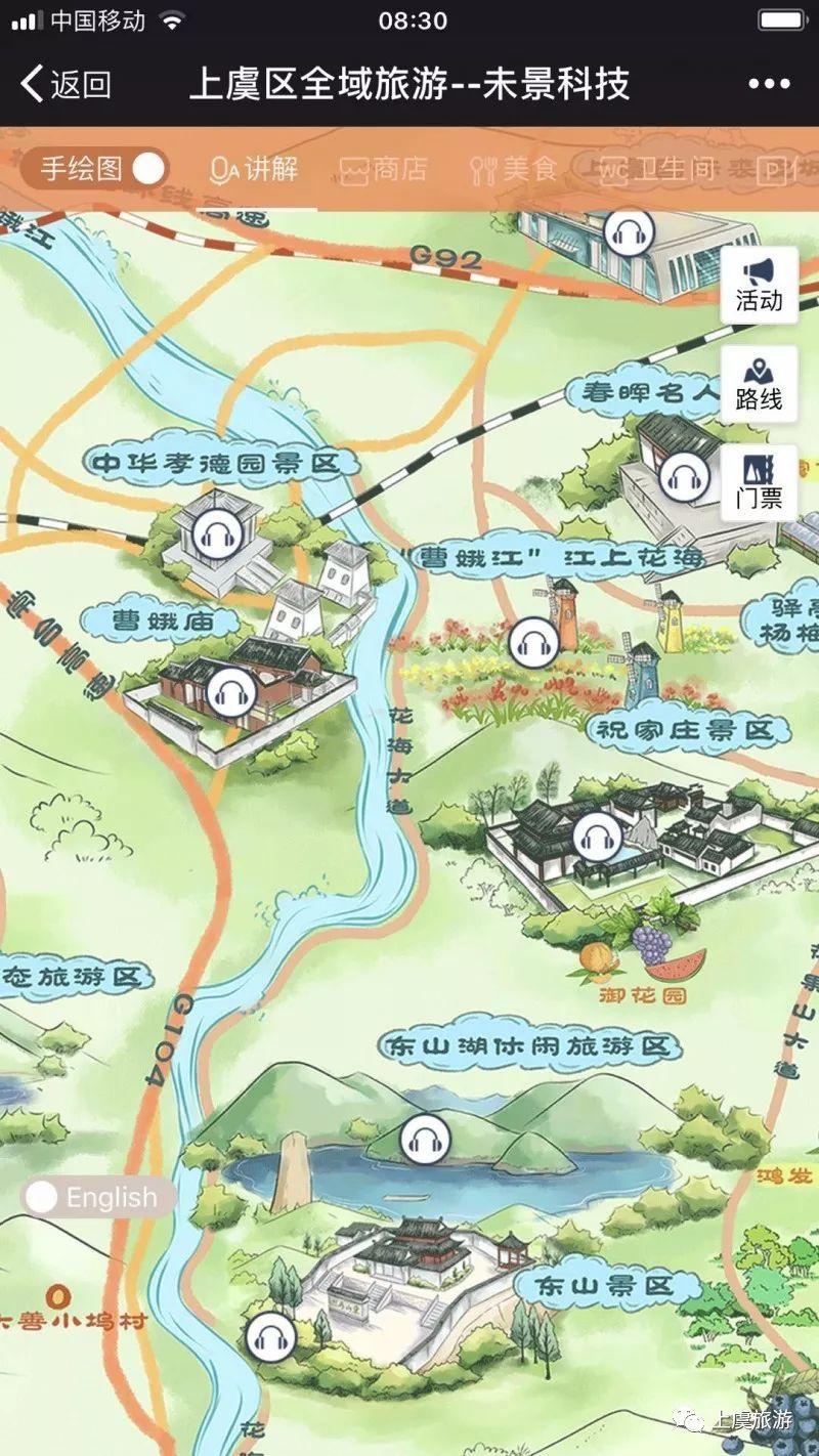 及手绘导览图新鲜出炉 这份手绘地图立足上虞全区旅游信息 点击查看