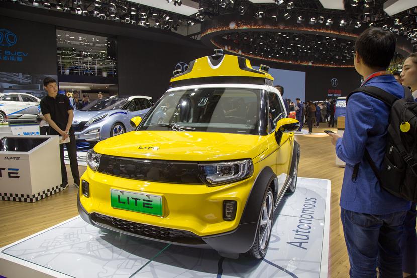 造·新势力︱现在决定未来 从北京车展看无人驾驶