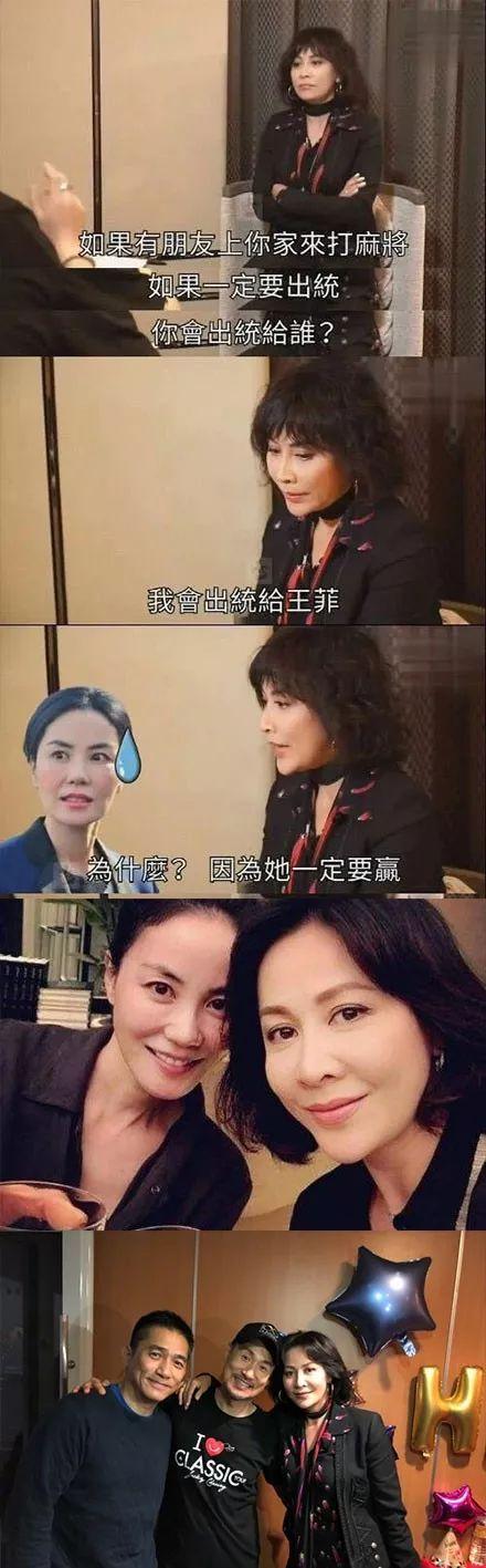 今日爆料:刘若英回应刷票事件?