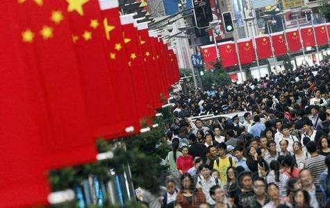 美債破3%!中國經濟會走剌激房地產老路嗎?