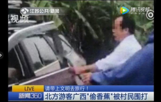 黑龙江游客偷香蕉被村民围打?视频火了, 真相咋回事,警方最新回应