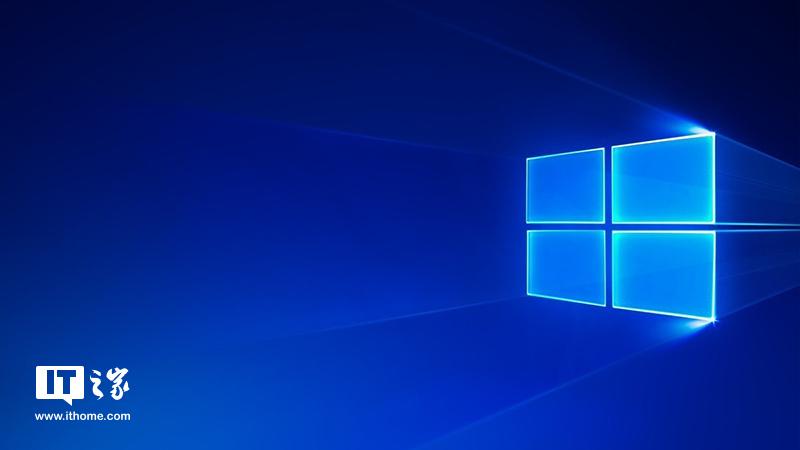 微软2018 Win10更新四月版官方ISO镜像下载