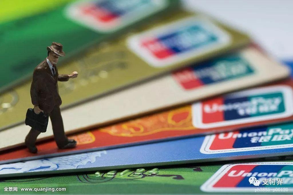 信用卡代偿平台是蜜糖还是陷阱?