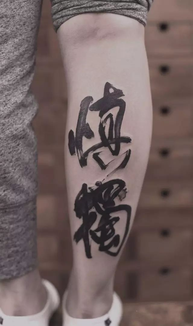 那些传统的中国元素, 加上陈洁创新的手法, 如同一幅幅水墨画, 晕染