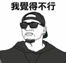 分享一个香港明星说普通话的合集,忍不住爆笑!