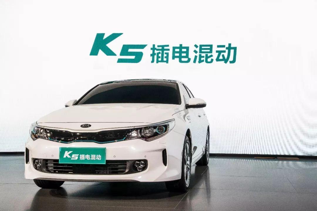 汽车商报丨奕跑K5插电混动版上阵风悦达起亚剑指SUV和新能源汽车