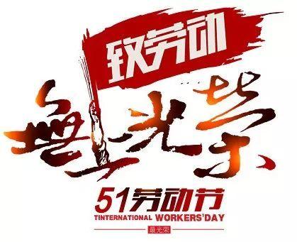 中国梦之队logo