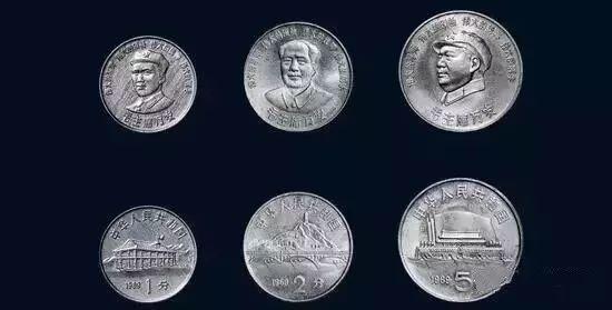 一套8分币拍出110万元!这年头硬币都这么值钱啦?
