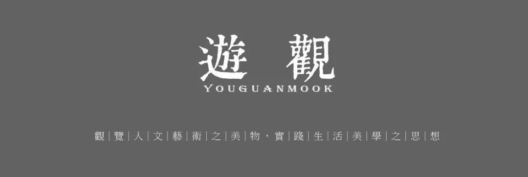 刘 成 纪 × 汉 代 地 理 图 像 与 中 国 山 水 画