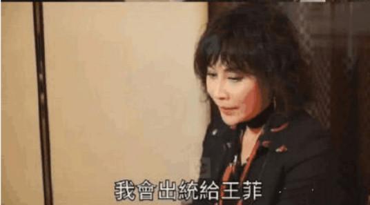 娱乐 正文  视频中,刘嘉玲说如果一定要