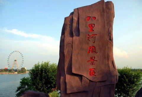 安庆人口最多的时候_安庆师范大学
