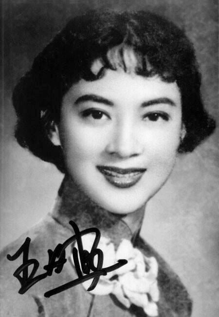 著名表演艺术家王丹凤今晨逝世 享年94岁