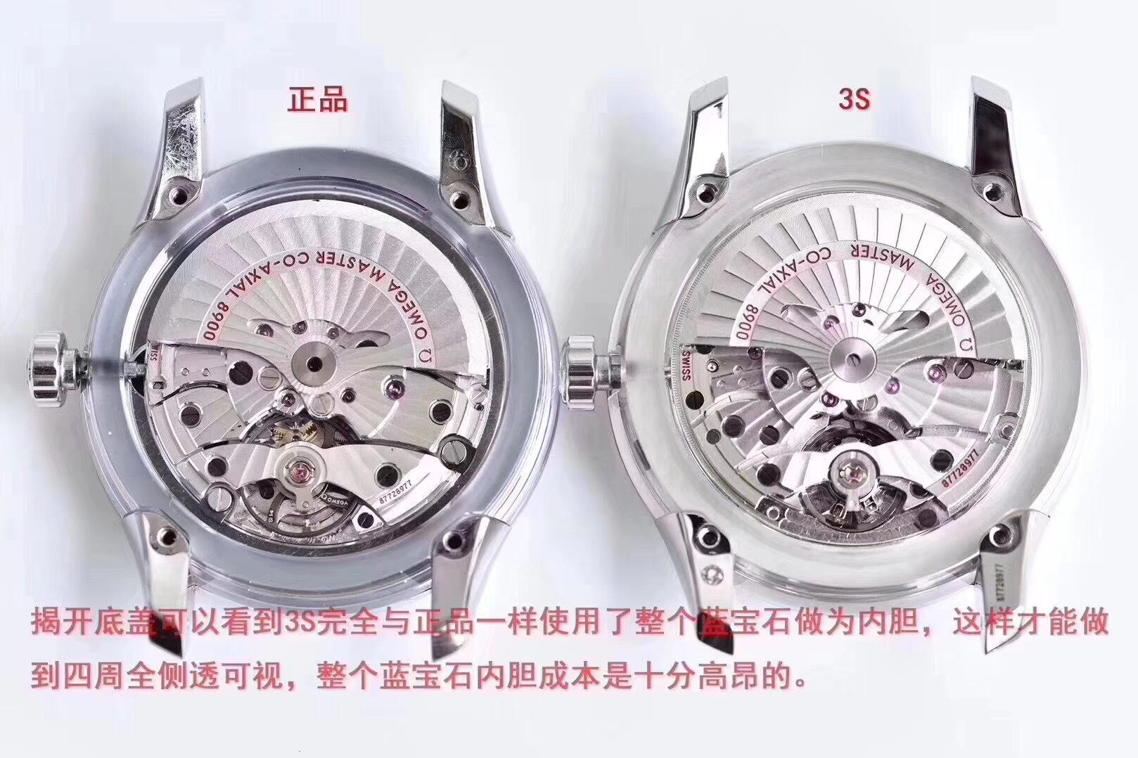 明亮之蓝之前有V6在生产,要说V6做的不算差,然而SSS在此基础上推出了V2的升级版,对一些小细节进行了改动加强,下面给大家介绍这只手表在哪些方面做了些改动。