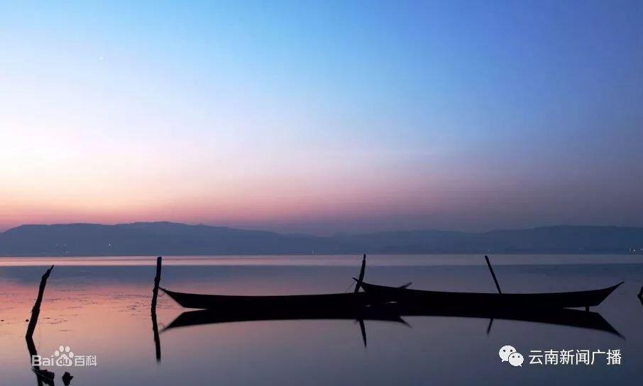 夜听丨新闻地理:九大高原湖泊之杞麓湖