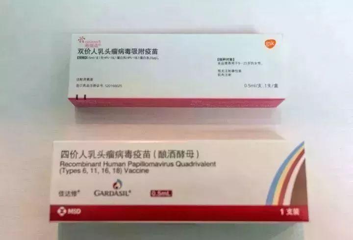 四价HPV(宫颈癌)疫苗可以刷医保卡啦!还有这些你关心的问题……